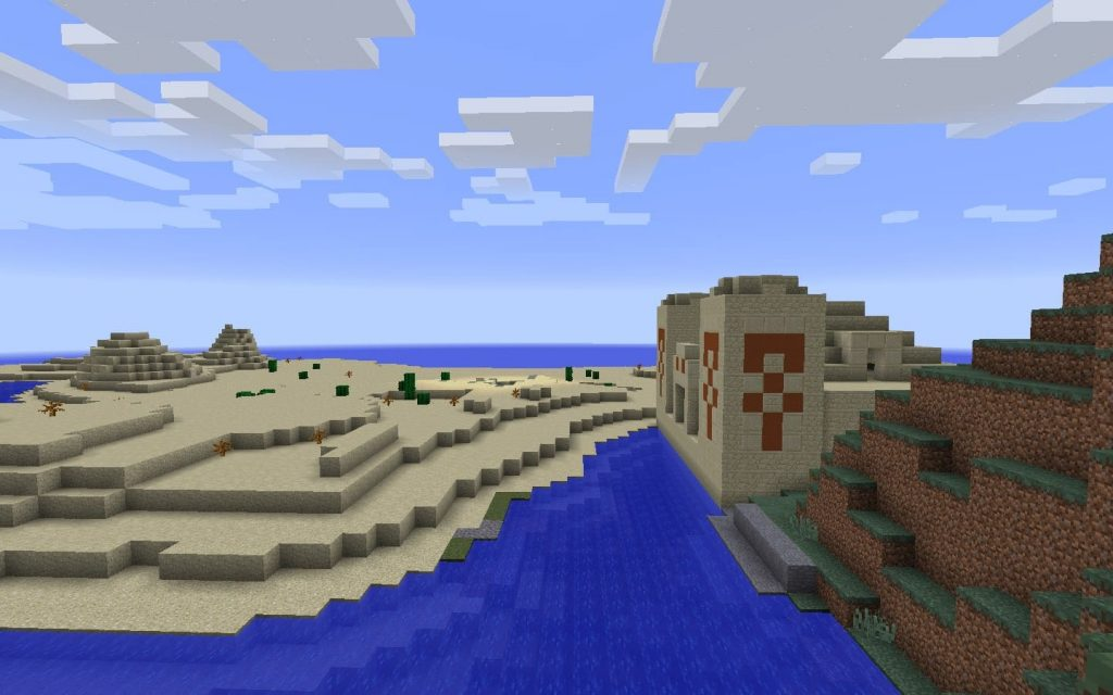 Desert Temple - View from Game Spawn